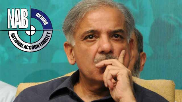 NAB Summons Shehbaz Sharif's Family for Investigation