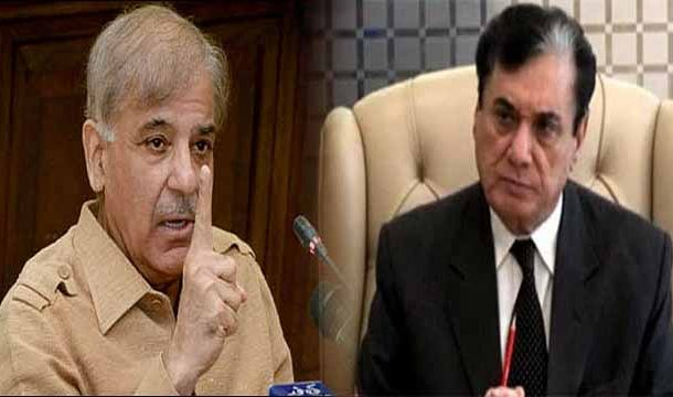 NAB Chairman Cancels Summons Issued to Shehbaz's Family