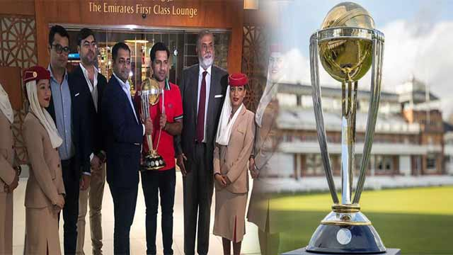 ICC WC Trophy to Be Displayed in Pakistan