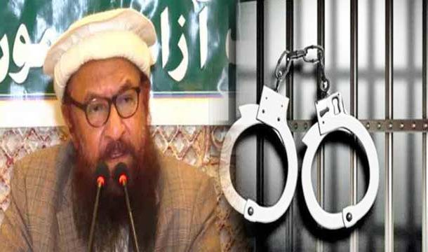 JuD's Senior Leader Arrested From Gujranwala