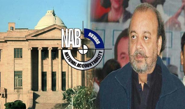 SHC Orders NAB to File Reference Against Siraj Durrani