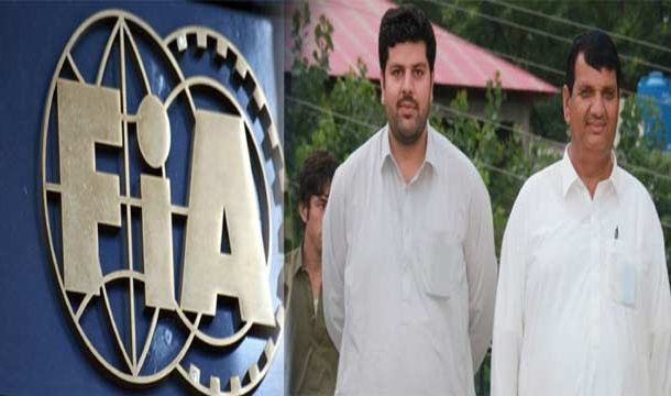 PML-N's Provincial President's Son Arrested Over Corruption Allegations