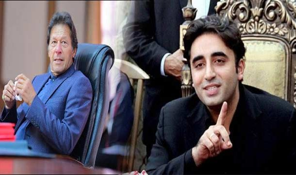 Key Appointments in 'Economic Team' Raised Speculations: Bilawal