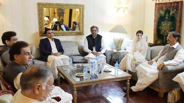Bilawal's Iftar-Dinner Ended With Revised Anti Govt. Strategies