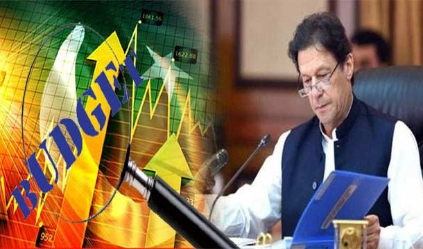 NEC Approves Rs 1.837 Trillion Development Budget