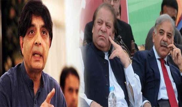 Nisar Clarifies His Future Plan Regarding Association With PML-N