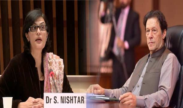 Dr. Sania Nishtar Gets Status of Federal Minister