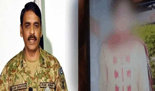 Pak Army Offers Assistance in 'Farishta Case' Investigation
