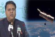 Fawad Chaudhry Gets Roasted After His Wrong Science Related Statement
