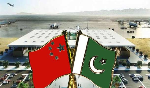 China to Provide Over 35 Billion for Construction of Gawadar Airport