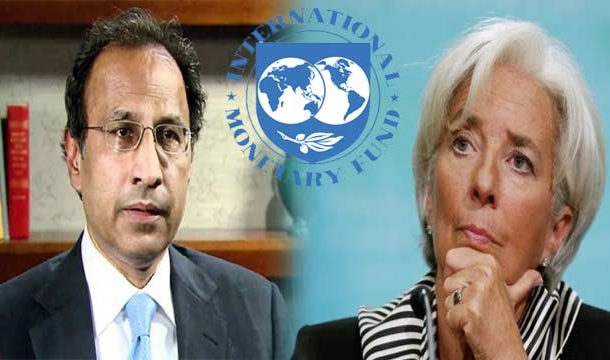 IMF Agreement to Show Pakistan's Commitment to Fiscal Discipline: Hafeez Sheikh