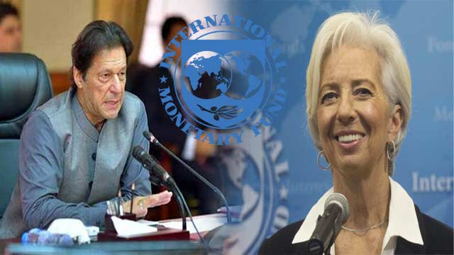Govt. Accepts IMF's Conditions for Bailout Package
