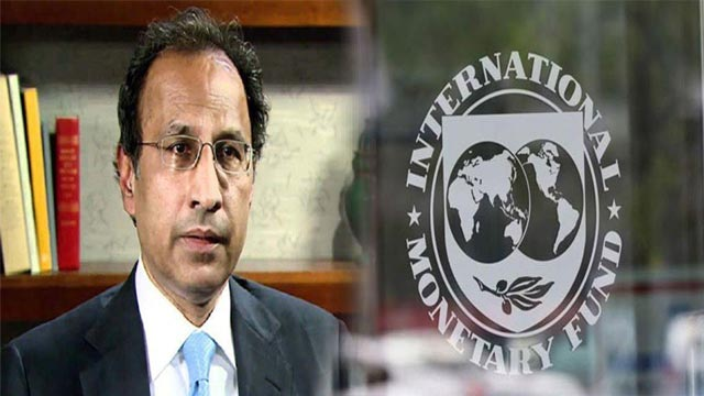 IMF Deal Finalized At Low Interest Rates