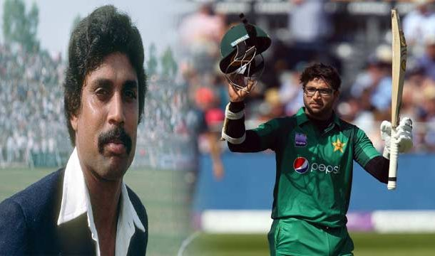 Imam-ul-Haq Breaks 36-Year-Old Record of Kapil Dev