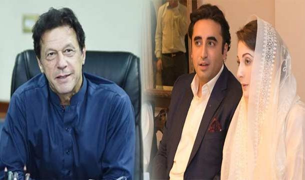 PM Khan, Other PTI Leaders Reacted on Oppositions' Grand Iftar Party