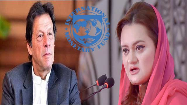 PM Imran Under Fire After IMF Deal