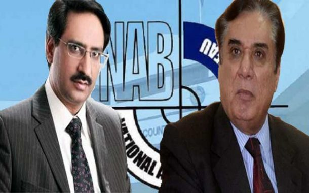 NAB Once Again Refutes Contents Of Controversial Fake Columns