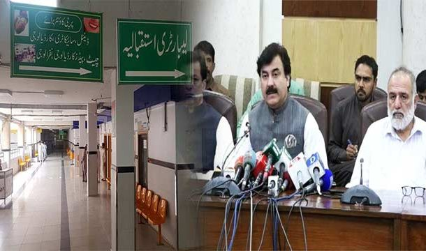 KP Govt. Plans Strict Action Against Protesting Doctors