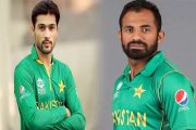 PCB Announces Major Changes in World Cup Squad