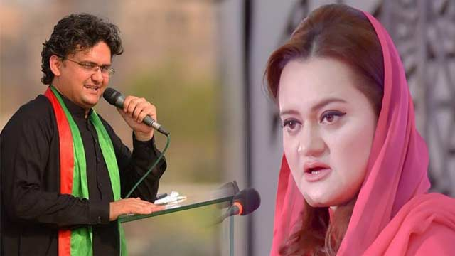 PTI Senator Criticizes Marriyum Over Flop Power Show