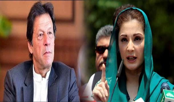 Maryam Fires Broadside at Govt. After Rupee Devaluation