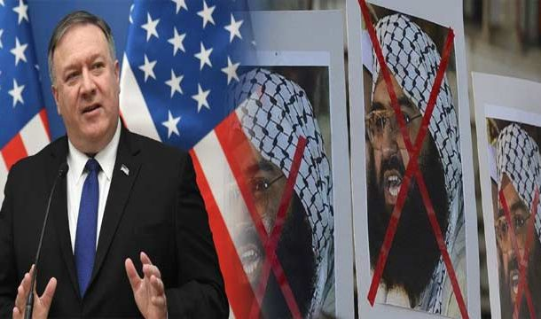 US Terms Ban On Masood Azhar as 'Diplomacy Victory'