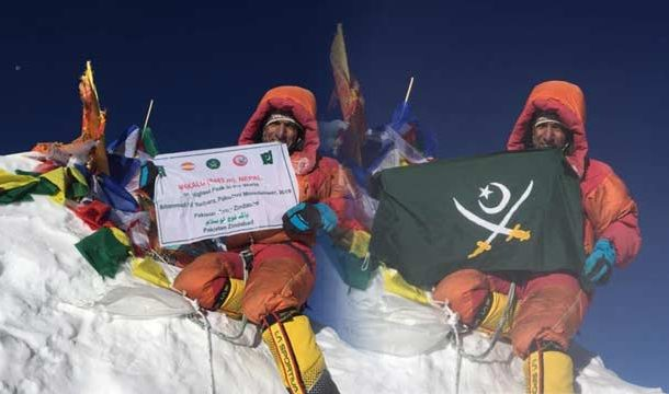 Pakistani Mountaineer Climbs World's 5th Highest Mountain