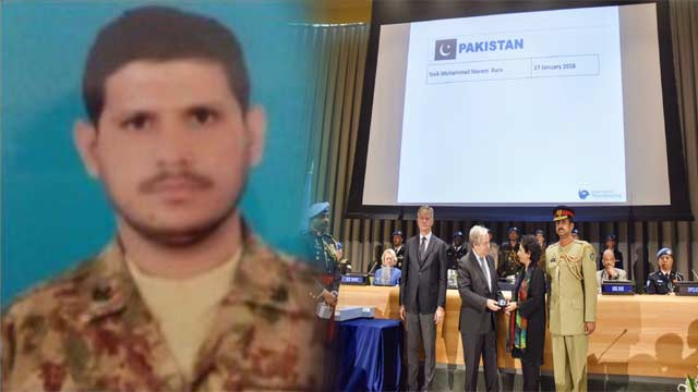 UN Confers Award to Slain Pakistani Peacekeeper Soldier