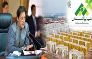 Govt. Looking for Private Sector Partner in Housing Project