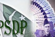 Govt Shares Details of Development Funds Disbursed under PSDP 2020-2021
