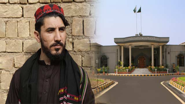 Media Appearance Ban: IHC Issues Notices to PTM's Top Leadership