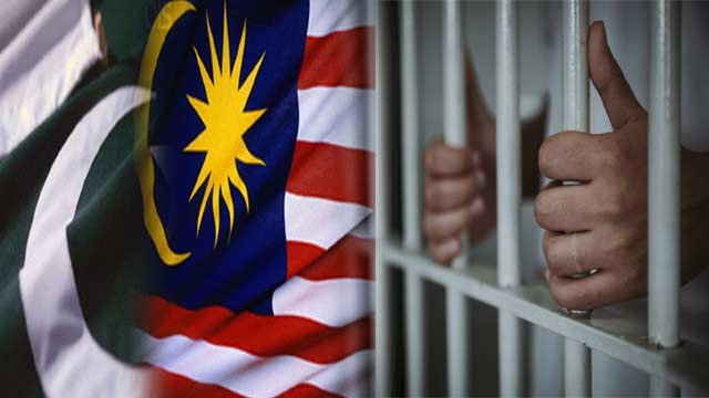 320 Pakistanis to Be Brought Back From Malaysia