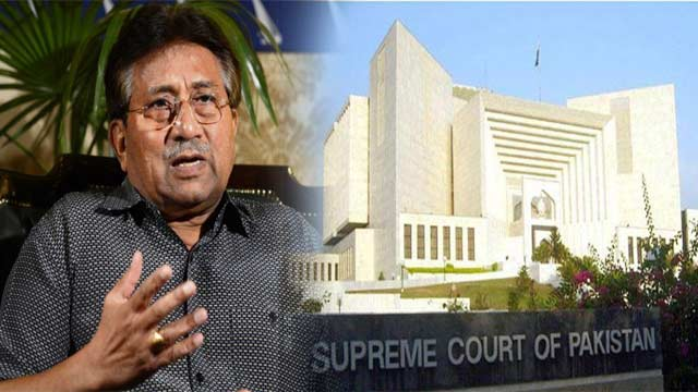 Treason Case: Musharraf Requests to Postpone Today's Hearing