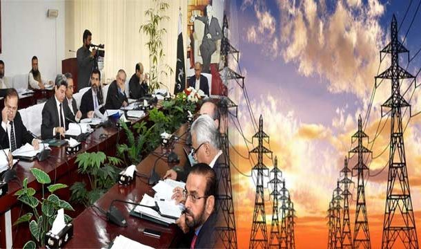 ECC Approves Additional Power Supply for Ramadan