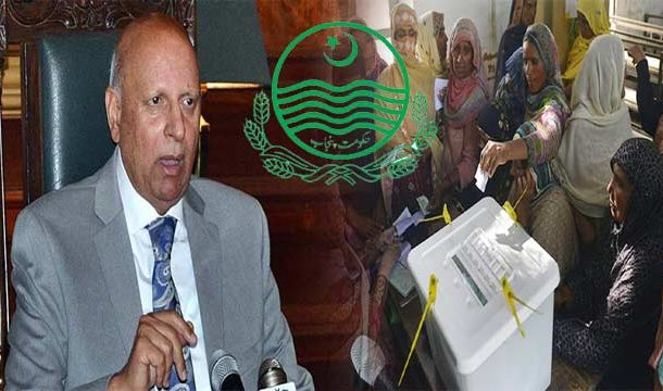 Punjab Governor Gives Assent to Local Government System