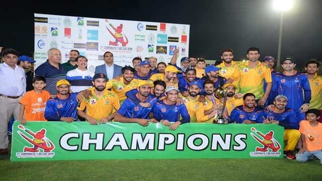 SSGC Wins Seventh Edition Of Corporate T20 Cup