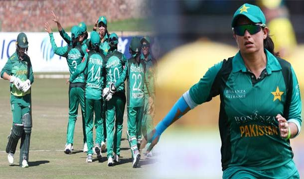 Sana Mir Helps Pakistan to Secure Historic Victory