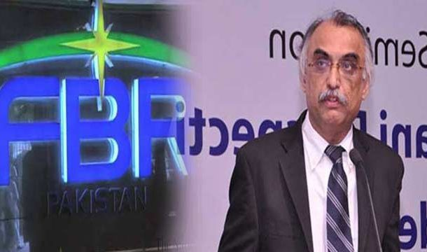 Newly Appointed FBR Chairman Places Restriction on Raids