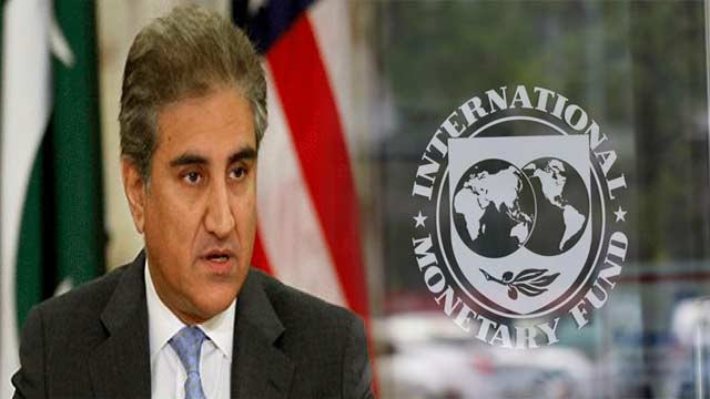Govt. Pursued IMF to Soften its Terms and Conditions: Qureshi