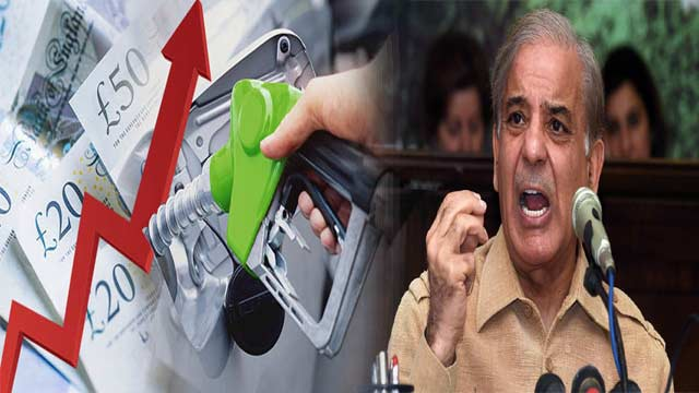 Fuel Price Hike Before Ramadan is 'Inhuman': Shehbaz