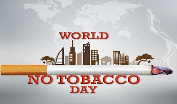 Don't Let Tobacco, Take Your Breath Away