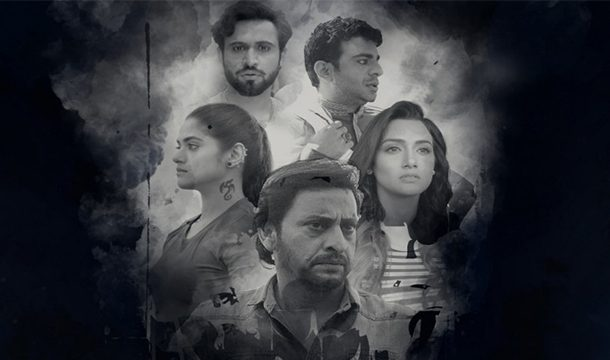 Pakistani Film Theaters Will Soon Air Kataksha, a Psychological Horror Film