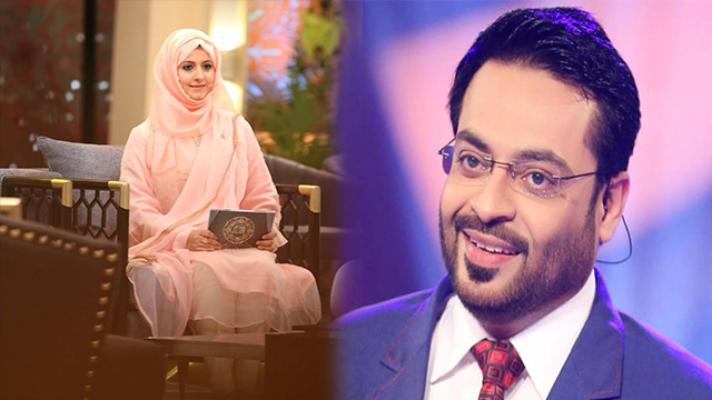 Amir Liaquat is Seen to be Obsessed with Taking a Dig at his First Wife, Syeda Bushra Anywhere and Anytime