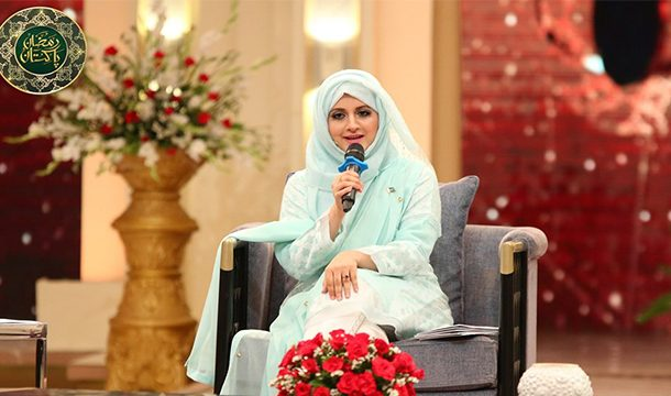 Bushra Amir Liaquat Appears As a Host at a Ramadan transmission at Hum TV