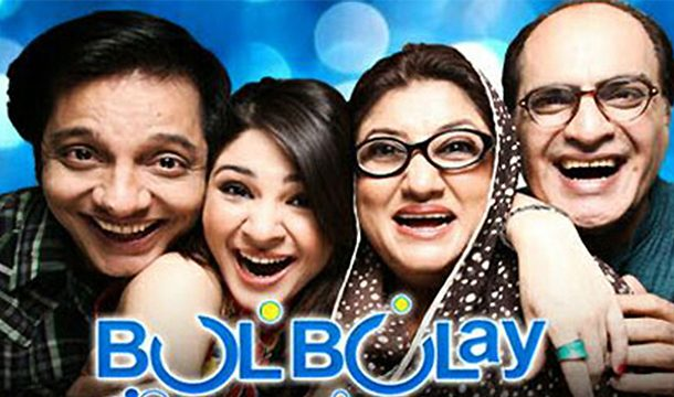 ARY Channel Won the Case to Have Bol Stop Airing Their Drama 'Bulbulay' on Their Channel