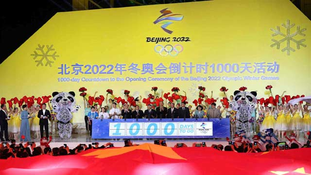 1000-Day Countdown For 2022 Winter Olympics Launched