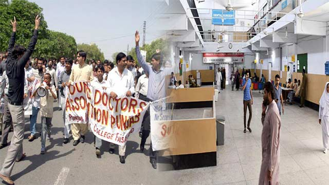 Young Doctors' Strike Enters Fourth Day in Punjab