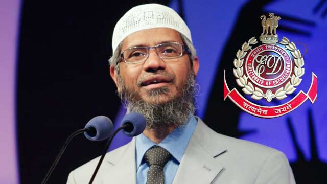 Controversial Islamic Preacher Charged With Money Laundering