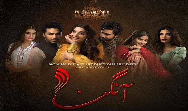 Pakistani Drama Serial, Angan Discredited by The Viewers