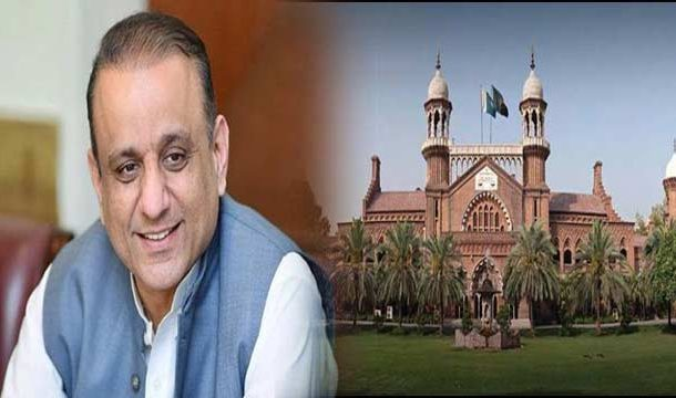 LHC Grants Bail Relief to Aleem Khan